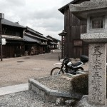セローでツーリング 伊賀上野城〜関宿