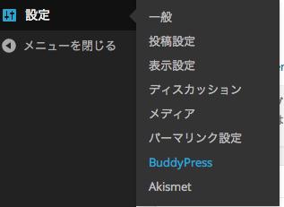 sns-jp-04