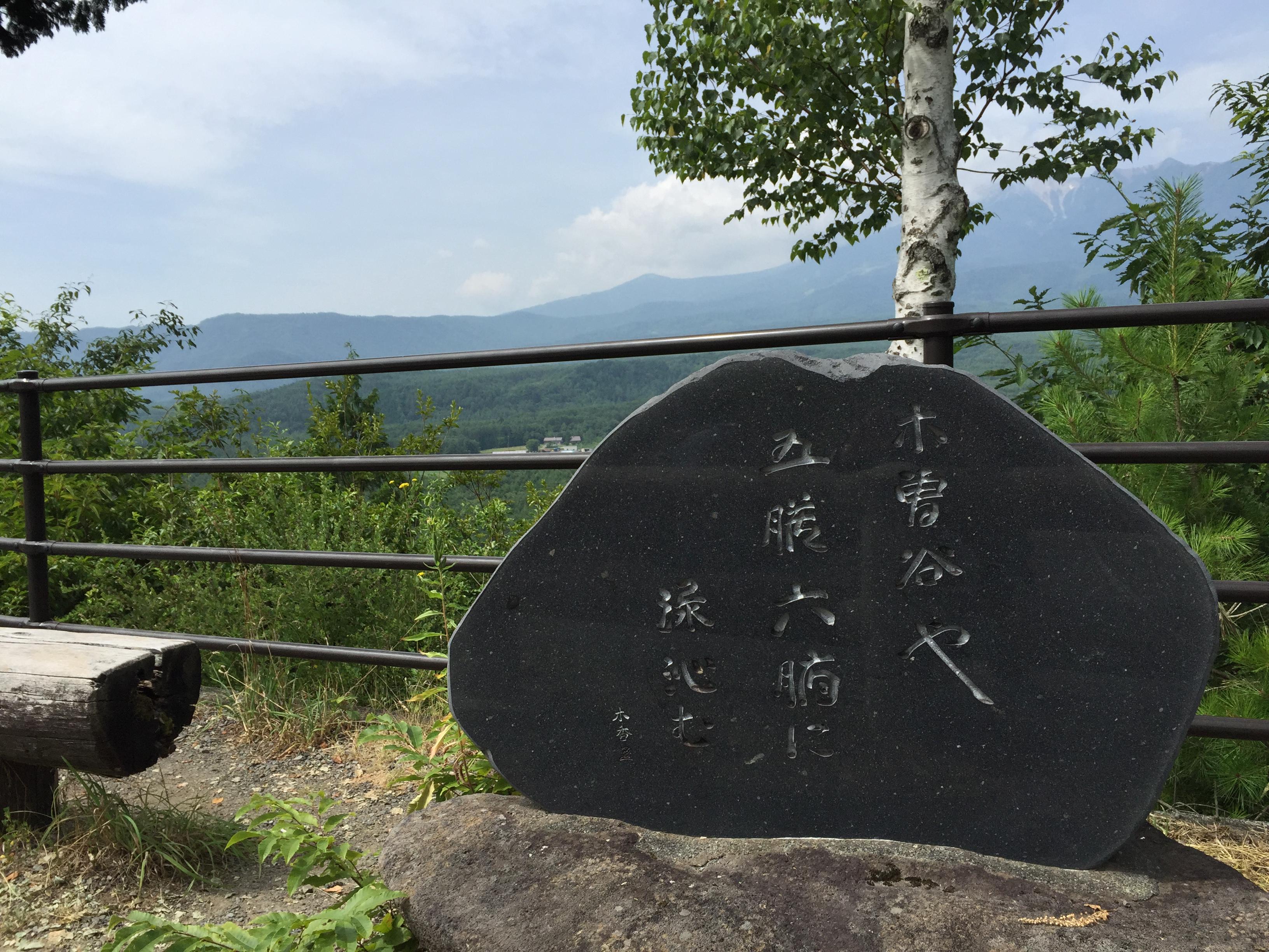 セローでグルメ 開田高原のとうもろこし