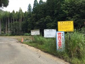 おにゅう峠道順_006