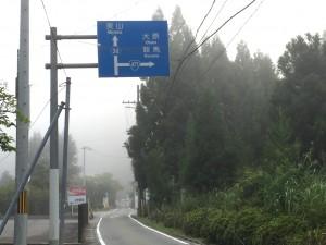 おにゅう峠道順_001